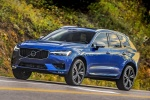 2018 Volvo XC60 T6 AWD in Bursting Blue Metallic - Driving Front Left Three-quarter View